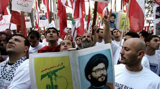 Police Documents Reveal 'Hezbollah Ties' to Brazil's PCC