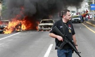 A policeman in Guadalajara, Jalisco