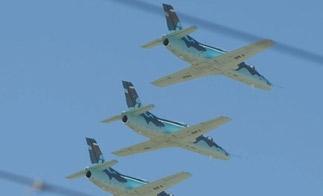 Bolivian military aircraft