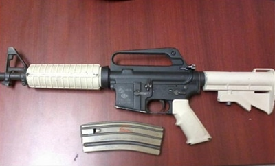 Gun allegedly sold by a Salvadoran ex-colonel