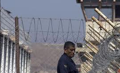 A guard at a Mexican prison