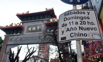 A sign in Buenos Aires' Chinatown