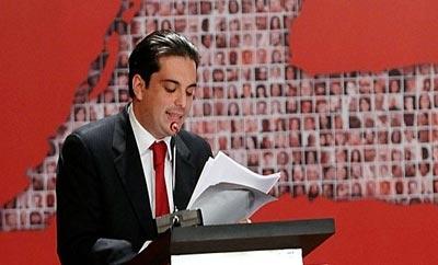 Congressman Simon Gaviria