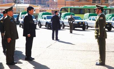 Bolivia President Evo Morales at a counternarcotics police ceremony
