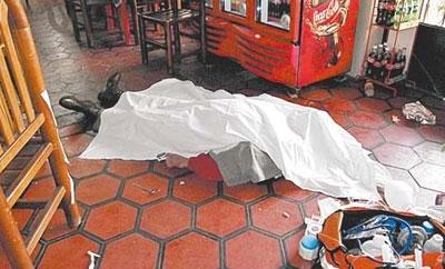 Body of interim Mayor Wilfrido Flores Villa
