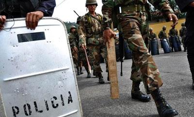 The Honduran military