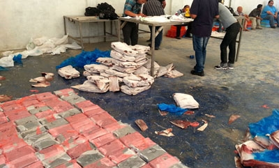 Cocaine seized at the Paita port