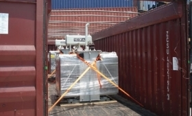 The liquid cocaine seizure in the Mexican port of Progreso.