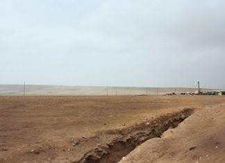 The Arica desert in north Chile
