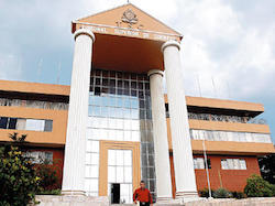 Honduras' High Court of Auditors will help investigate