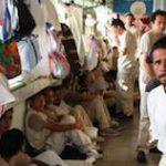 Mexico City's inmate population has decreased