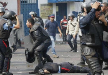 A fallen police officer in Venezuela