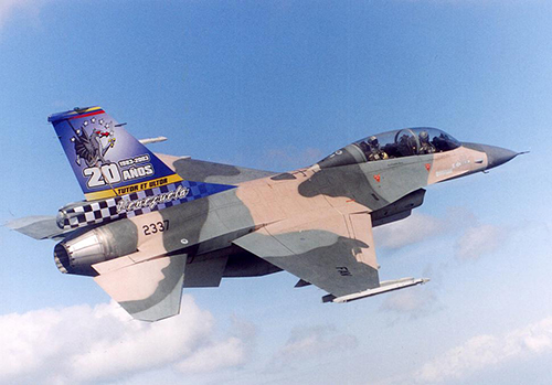 An F-16 of the Venezuelan air force