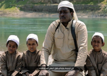 Scene from a Trinidadian ISIS propaganda video