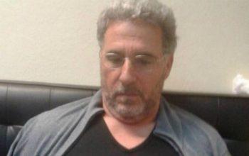 Rocco Morabito of Italy's 'Ndrangheta