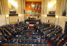 Colombia's Congress opens session July 20 with ex guerrilla representatives